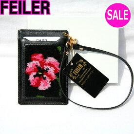 フェイラーFEILER パスケース【パンジー】 フェイラーパスケース【正規品】 172013ピンク