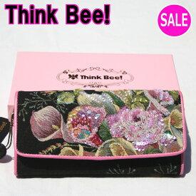 シンクビー長財布【シンクビー財布】【Think Bee!】カーラ長財布(レターパックライト不可)