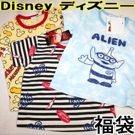 ディズニー 子供服80,90,95 福袋 ディズニーベビー 子供服 Disneyサイズ:80【福袋】男の子用 ディズニー ミッキーマウス他 福袋 2,000円