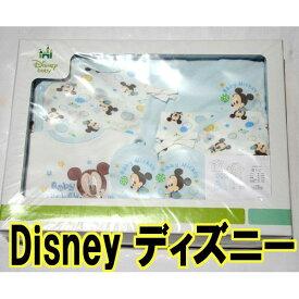 ディズニーベビー服 出産祝い ディズニー ミッキーマウス 出産祝いギフトセット(サイズ50〜70)5点セット(レターパック不可)
