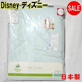 ディズニー 日本製 ベビー アフガン おくるみ ミッキー&ミニー ブルー 83cm×83cm