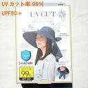 UV CUT 遮熱エレガントつば広帽子 デニム調 -3℃遮熱 UVカット率99% UPF50+ 頭頂部裏地に遮熱生地使用!デニ…