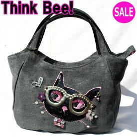 シンクビーバッグ Think Bee! (シンクビー!)ランナウェイキャッツ ゴールドメガネ バッグ A000922 グレー ネコ柄 猫