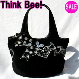 シンクビーバッグ リボンズ (ブラック)Think Bee! (シンクビー!)A002009