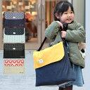 【アウトレットのため返品・交換・ラッピング不可】防災頭巾カバー 小学生 幼児 背もたれ 座布団 日本製 男の子 女の…