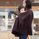 毎年大人気のママポンチョが今年も入荷しました♪♪ スリングもおんぶも抱っこもこれ1つでOK!秋冬 安心の日本製 …