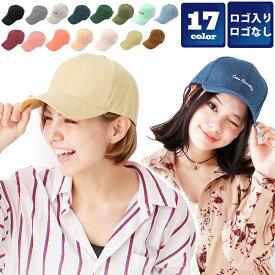 キャップ レディース メンズ 帽子 野球帽 ブランド COCOcamellia (ar-FSCAPm) 無地 ロゴ入り ブラック 黒 ピンク デニム フェイクスエード ツバあり Lulu&berry シンプルロゴキャップ 【メール便送料無料】