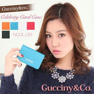 名刺入れ カードケース レディース Gucciny&Co 名刺ケース (rs-wal-159m) 名刺 カード 収納 パスケース ICカード カード入れ 大容量 無地 シンプル かわいい おしゃれ ミニ 小さめ コンパクト 通学 通