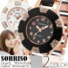供SORRISO sorisso鐘表手錶女子的可愛的tsutonrainsutombezeru手錶SR8793(spj-SR8793m)女性使用的禮物禮物白粉紅黄金配飾古董表石英