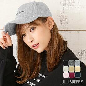 帽子 キャップ メンズ レディース CAP スウェット 綿100 コットン100 Lulu&berry ユニセックス ベースボールキャップ (ar-SCCAPm) 野球帽 サイズ調整 無地 ロゴ UV ツバあり シンプル おしゃれ 【メール便送料無料】 48P10