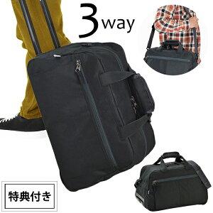 3way ボストン キャリーバッグ 機内持ち込みサイズ ソフト 軽量 VALENTINO VISCANI ボストンバッグ (hi-15180) 2輪 キャリーカート 旅行 バッグ ボストンバック 旅行カバン 旅行かばん 旅行用 アウトド