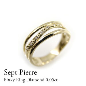 K10 ピンキーリングダイヤモンド0.05ct 小指 ホワイトゴールド・ピンクゴールド・イエローゴールド 幅広ピンキーリング ダイヤモンドピンキーリング ギフト プレゼント 幸運を運ぶ ラッキー 指輪 送料無料