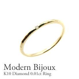 K10 リング ダイヤモンド0.01ct シンプル 槌目 つちめ テクスチャ アンティーク デザイン 華奢 細身 レイヤード かさねづけ ホワイトゴールド ピンクゴールド イエローゴールド 10金 10k 指輪