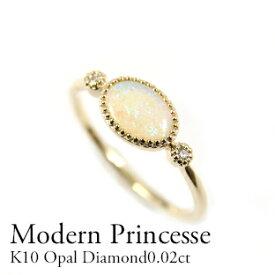K10 オパール/ダイヤモンド0.02ctリング 10金オパール/ダイヤモンド オパール 10月誕生石 ミル打ち おしゃれ プレゼント ギフト 虹色 オパール指輪 最適 数量限定 お買い得 ピンクゴールド・イエローゴールド シンプル