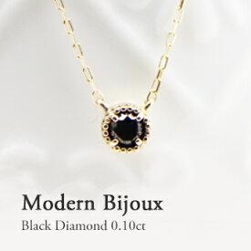 0f295ca181f02 K10 ブラックダイヤモンド0.10ctネックレス 10金ダイヤ ホワイトゴールド・ピンクゴールド・