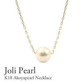 【クーポン】K18 あこやパールネックレス 6.0mm Joli Pearl パール 真珠 ホワイトゴールド・ピンクゴールド・イエローゴールド シンプル ベスト プレゼント ギフト 激安 特価 1珠  楽天最安値に挑戦 スーパーセール