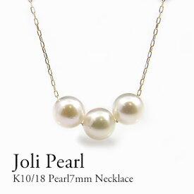 K18 あこやパール7mmネックレス あこや真珠7mm 3珠 3粒 シンプル プレゼント ギフト ホワイトゴールド・ピンクゴールド・イエローゴールド 楽天最安値に挑戦