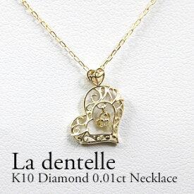 K10 ダイヤモンド0.01ctネックレス アンティークネックレス すかし模様 レース模様 ハート モチーフ ホワイトゴールド・ピンクゴールド・イエローゴールド ギフト プレゼント スイング オシャレ
