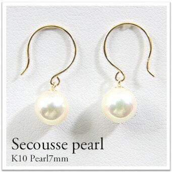 K10 あこやパール7〜7.5mmmmフックピアス パール7mmピアス アコヤ真珠7〜7.5mm イエローゴールド ピンクゴールド ホワイトゴールド シンプル ギフト プレゼント 定番 可愛い おしゃれ