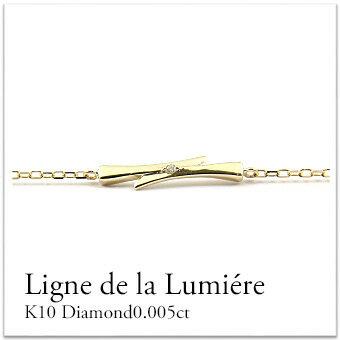 K10 ダイヤモンド0.005ctブレスレット 一粒ダイヤモンド シンプル ブレスレット 手首 ホワイトゴールド・ピンクゴールド・イエローゴールド ギフト プレゼント オシャレ 最適 可愛い 自己購入 送料無料