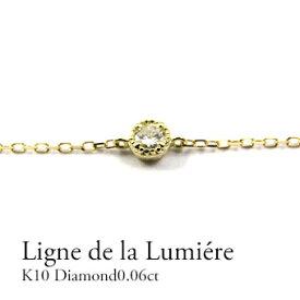 K10 ダイヤモンド0.06ctブレスレット 一粒ダイヤモンド シンプル ブレスレット 手首 ホワイトゴールド・ピンクゴールド・イエローゴールド ギフト プレゼント オシャレ 最適 可愛い 自己購入 手首
