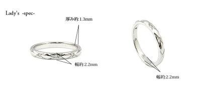 【マリッジリング・結婚指輪】Pt900/P950マリッジリングリングペアリングダイヤモンド縁取り段差ダイヤモンド0.04ct結婚【送料無料】【刻印無料】【リングケース付き】