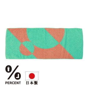 Face towel DOT:Green 50% Pink 50%<フェイスタオル おしゃれ 日本製 ドット オーガニックコットン タオル 今治 ギフト タオル 誕生日 プレゼント 女友達 ピンク 青 内祝 厚手 大判 かわいい キッチ
