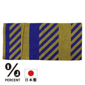 BathtowelSTRIPE:Blue50%Yellow50%