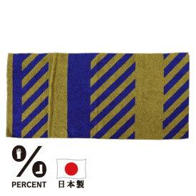 Bath towel STRIPE:Blue 50% Yellow 50% <オーガニックコットン100% バスタオル 日本製 ストライプ オーガニックコットン タオル 今治の職人さんに織り上げていただきました>