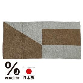Bath towel BLOCK:Gray 50% Brown 50% <オーガニックコットン100% バスタオル おしゃれ 日本製 ブロック オーガニックコットン タオル 今治の職人さんに織り上げていただきました>
