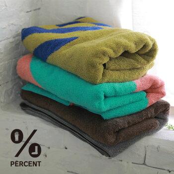 BathtowelBLOCK:Gray50%Brown50%