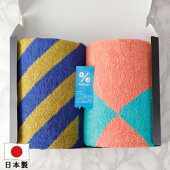 BathtowelGiftsetsBlue&YellowPink&Green【送料無料】