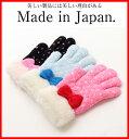 \メール便で送料無料/ふわふわもこもこあったかリボンキッズ手袋 <あったか手袋 てぶくろ 子供用 子ども モコモコ 暖かい 防寒 手ぶくろ> 2016日本製