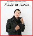 \送料無料/日本製の最高級のカシミヤ/カシミアを使用したスマホ対応手袋!オプションでイニシャルが入れることが可能 サイズセミオーダー/メンズ/紳士/タッチパネル...