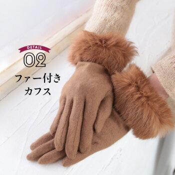 レディースカシミア100%ラビットファー付きジャージー手袋2017