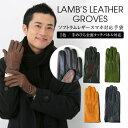 \メール便で送料無料/イタリアの高品位の革を使用した全面スマホ対応手袋! メンズ 紳士 タッチパネル 革 レザー カ…