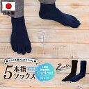 楽天市場 てぶくろ屋さんがつくった靴下 グローブデポ 手袋と靴下専門店