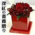 赤いバラプリザーブドフラワーの贈物