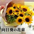 8月のお花、ひまわりの花束