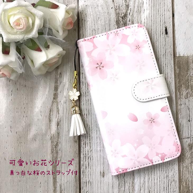 【メール便送料無料】スマホケース 手帳型 SC-02Lケース DOCOMO 可愛いお花 桜 のストラップ Galaxy Feel2 手帳型ケース かわいい ケース おしゃれ さくら
