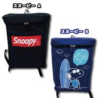 【決算セール】【NEW】【T2】【スヌーピー】保冷ヒューズバッグ【SNOOPY/PEANUT】【1904】【14-16-20】