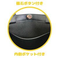 【NEW】【T2】【リラックマ】A4トートバッグPU【rilakkuma/san-x】【1812】【1050-1200-1500】