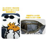 【NEW】【T2】【スヌーピー】デニムトートバッグ相良刺繍【snoopy】【1805】【840-960-1200】