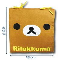 【NEW】【T1】【リラックマ】シートクッション【rilakkuma/san-x】【1902】【840-960-1200】
