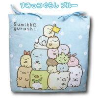 【NEW】【T1】【すみっコぐらし】シートクッション【sumikkogurashi/san-x】【1902】【840-960-1200】
