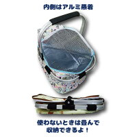 【NEW】【T1】【スヌーピー】保冷バスケット【PEANUT/SNOOPY】【1903】【14-16-20】