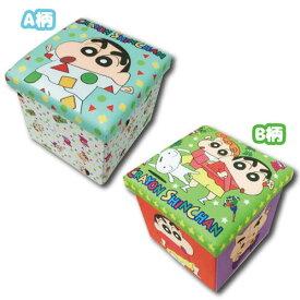 【ハッピーフライデーセール】【T2】【クレヨンしんちゃん】スツールボックス【CRAYON SHINCHAN】【2001】【1610-1840-2300】