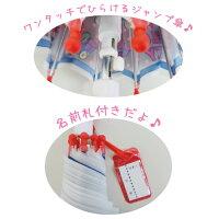 【NEW】【T2】【シナモロール】サンリオジャンプ傘2キッズ50cm【キャラクター傘】【1708】【7-8-10】