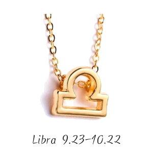 てんびん座 星座ネックレス ライブラ libra 天秤座 誕生日 ホロスコープ ネックレス 十二星座 星座モチーフ ゴールド シンプル プチプラ ギフト ゴールド