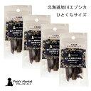 北海道エゾシカスティックタイプジャーキー4袋セット 干し肉 国産無添加 犬猫用ペットのおやつ 小動物 爬虫類 ピクシーズマーケット 蝦…